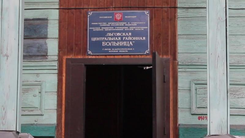Курская область — льговский таксист рассказал, как принял роды у пассажирки