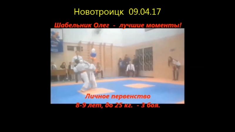 У Олега ВЕСНА 2017