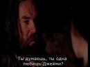 Удаленная сцена из серии 1х14 Поиски Откровения Мурты с комментариями Р Мура