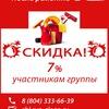 Клининговая компания «ЕКС» в Челябинске