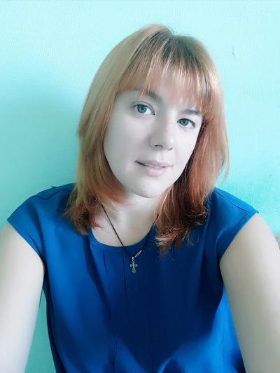 Мария Чумак