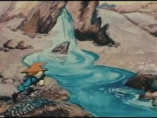 Мультфильмы  Гномы и Горный Король Советские мультфильмы для детей и взрослых