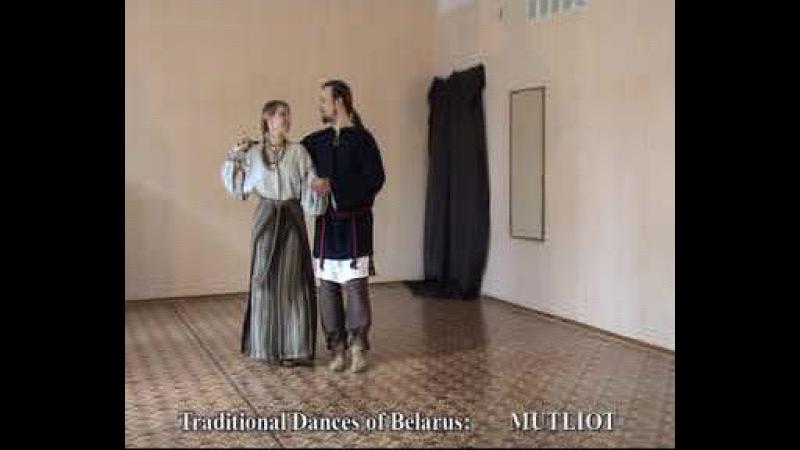 Беларускі Народны Танец Матлет Школа Танцаў Аляксея Бурнасенка