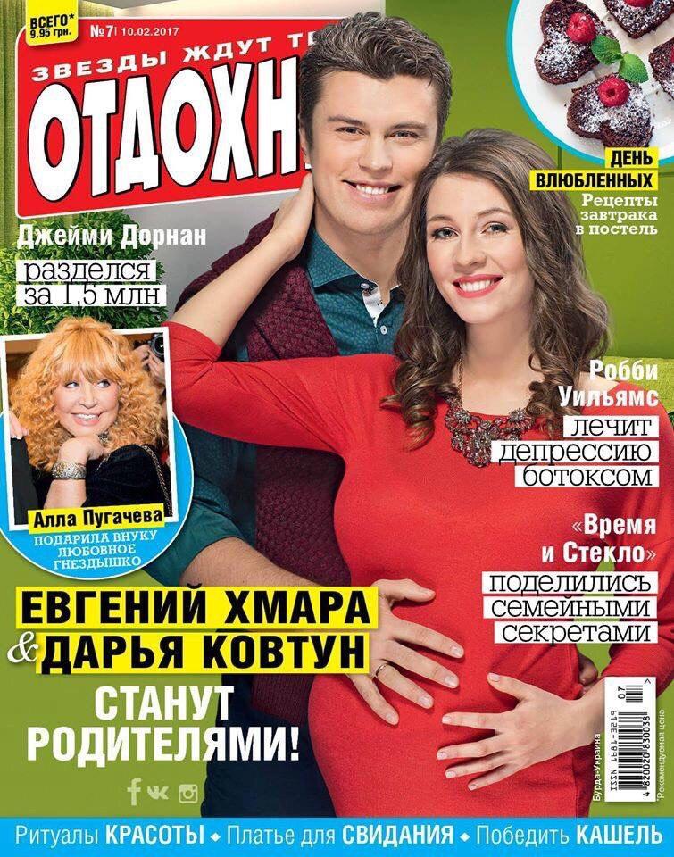 Попкорн (общество, политика) - Том XLV - Страница 66 KDDuFb-fOH0