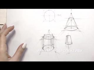 Курс FURNITURE & INTERIOR sketching, фрагмент
