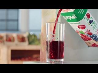 Новые вкусы от бренда «Добрый» - «Уголки России» - Мальчик