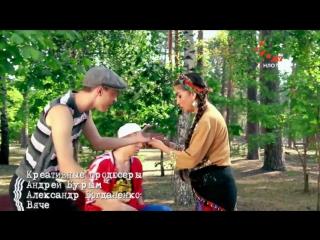 СышЫшьШоу 2 - Цезарь и цыганка