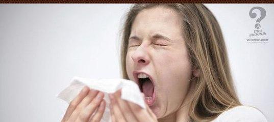 Почему появляется кашель после смеха