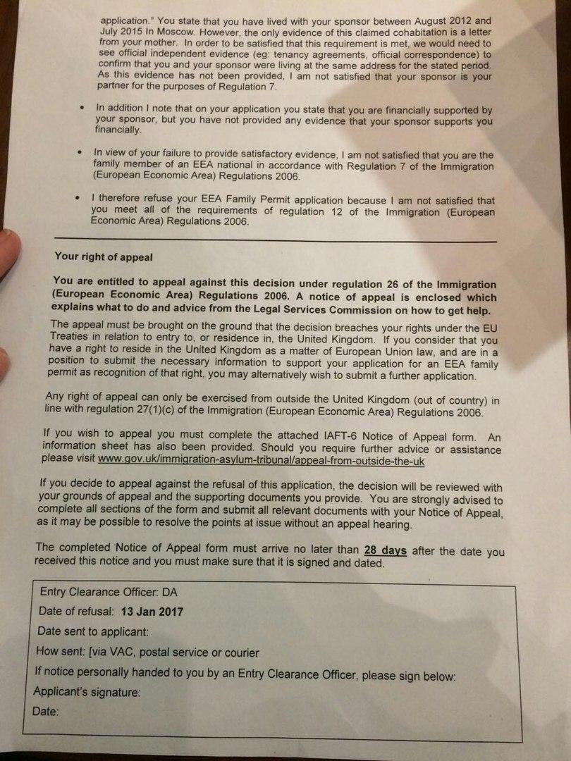 Про визу для членов семьи граждан ес в испанию из украины