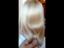 Жемчужна-платиновый блонд