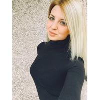 Екатерина Ящук