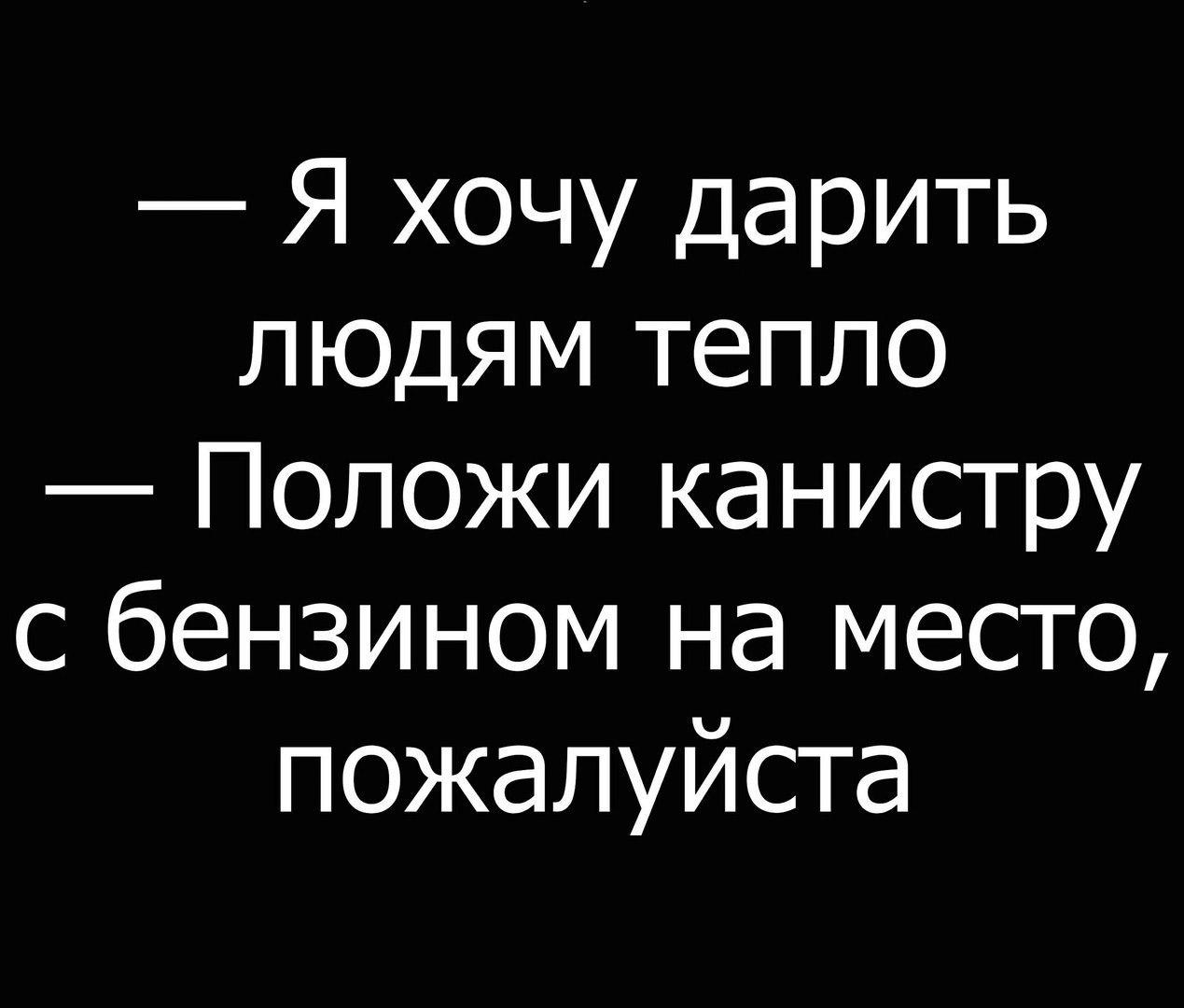 https://pp.userapi.com/c837728/v837728728/93a35/8aGvjrdhxj4.jpg