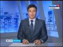 Вести Смоленск_11-35_30.05.2016