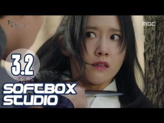 Озвучка SOFTBOX Любовь короля 3 серия 2 часть