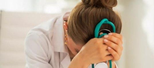 Почему во врачи идёт всё больше двоечников?