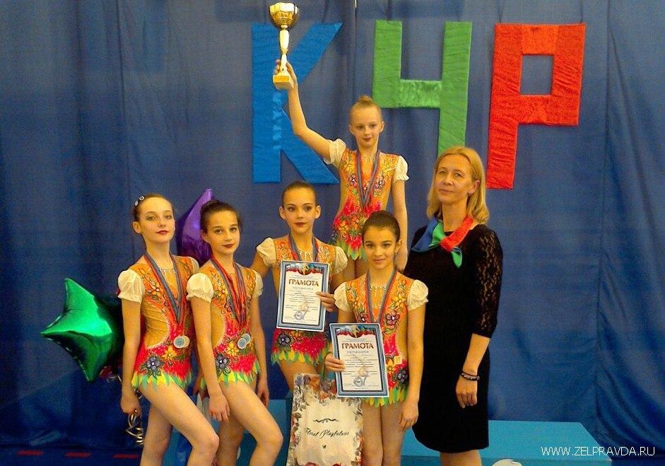 Гимнастки из Зеленчукского района показали себя в «Куполе»