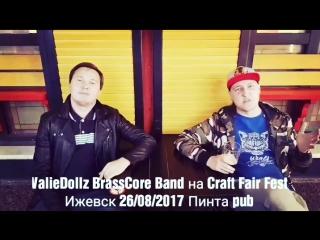 Видеприглашение от ValieDollz на Craft Fair Fest 2017
