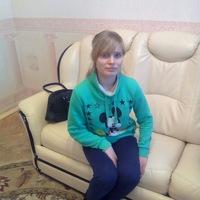 Алена Захарова