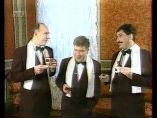 Джентльмен-шоу (РТР, май 1996)