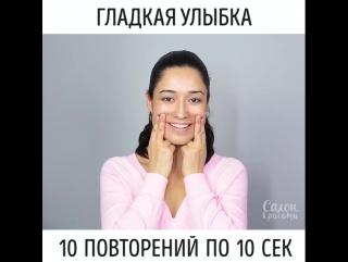 Эффективная йога для лица