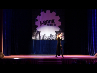 Airena (Москва) - Lareine - Saikai no hana - J-Rock Конвент 2017