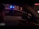 «Поліція»