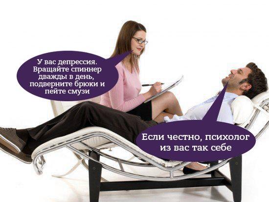 Психиатры назвали спиннеры полезными