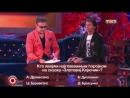 Comedy Club - Кто хочет стать миллионером в Сербии