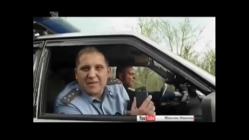 Водитель остановил гаишников и потребовал составить протокол на самих себя