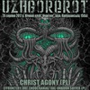UzhGoreRot Festival