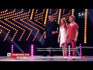 На російському талант-шоу судді познущалися над танцюристом з фізичними вадами