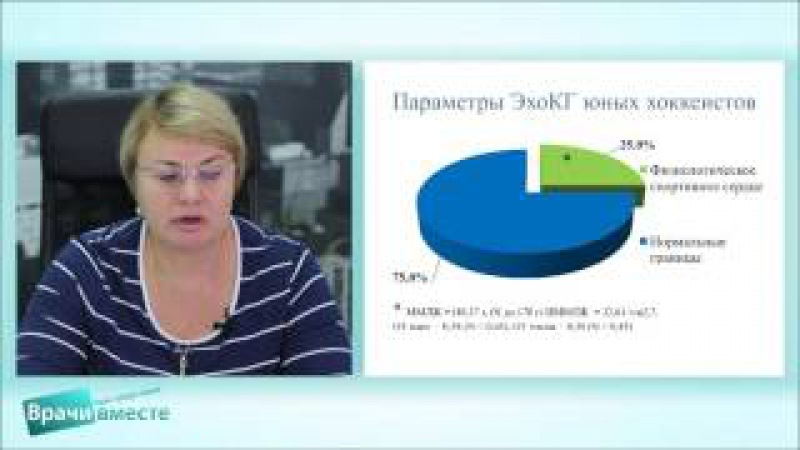 Доклад Яковлевой Л. В. Использование препаратов метаболического и ноотропного ...