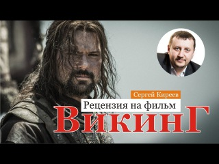 Смотреть фильм Обещание россия
