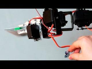 Робот-манипулятор 5 осевой на Ардуино. Начало…