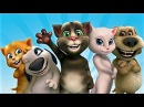 Говорящий Том - Finger Family. Семья пальчиков с Мой Говорящий кот. Развивающий мультик...