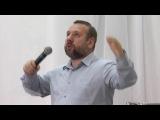 10.09.2017 п. А. Лукьянов - Владение собой