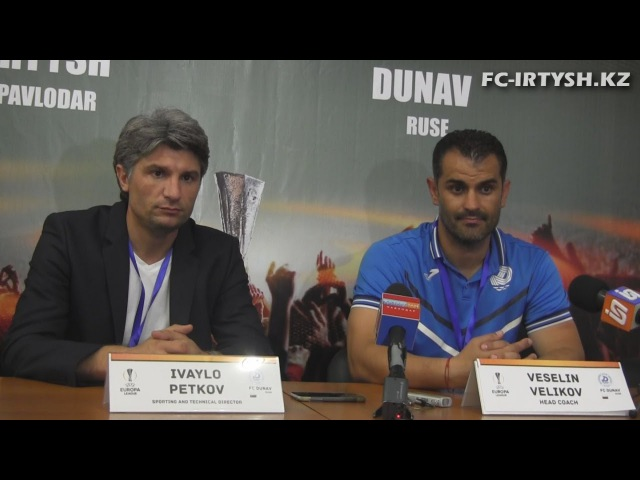 Press conference, Veselin Velikov | Irtysh - Dunav 1-0 | 29.06.2017 | UEFA EUROPA LEAGUE