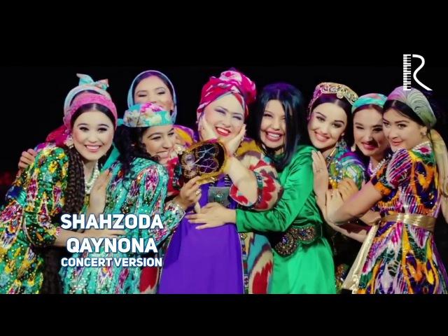 Shahzoda Qaynona Шахзода Кайнона concert version 2015