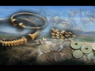 Золото древних галлов, находки времен той эпохи и коп на горе у реки