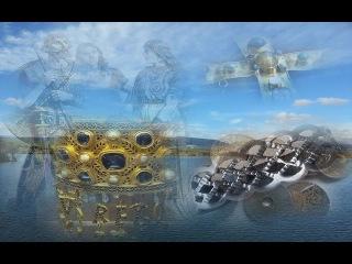 Сокровища вестготов и коп у горного озера