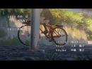【MAD】君の名は。\ Kimi no Na wa. Opening「前前前世」