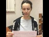 Instagram video by Valerie Lanskaya • Dec 2, 2016 at 1:42pm UTC