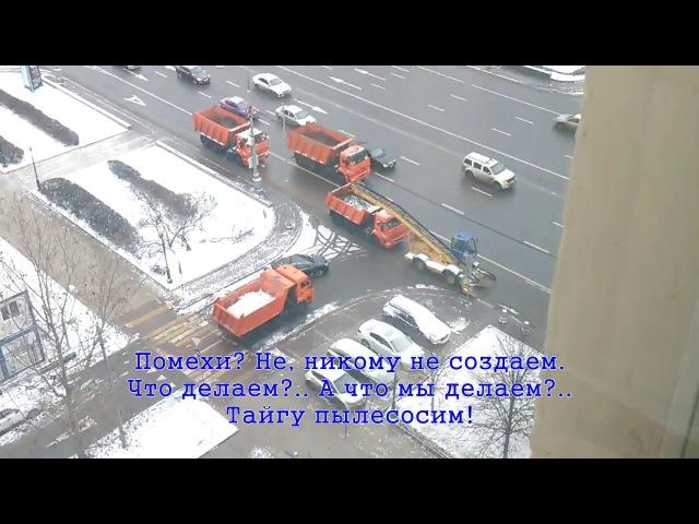 Как в Москве убирают воздух и моют воду ЖКУ