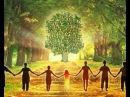 «Защитная сила Рода» Целительная молитва с Мирой Добролюбовой