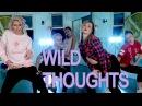 Wild Thoughts - DJ Khaled ft. Rihanna   Jasmine Meakin (Mega Jam)