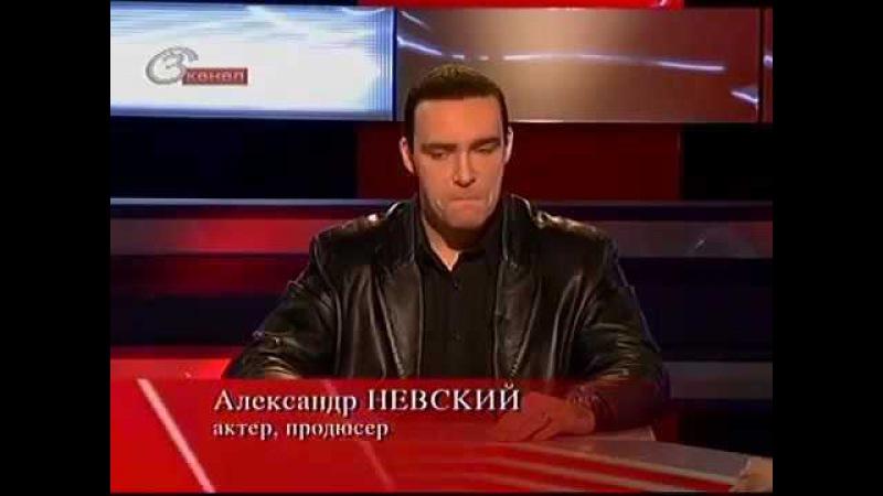 Прикол! Невский гениальный актер Чавк, чпок, математик!