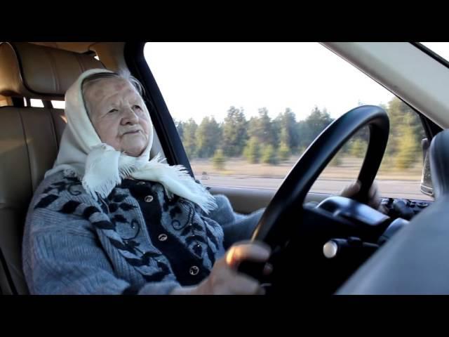 Первый раз за руль в 90 лет First time driving at 90 years old