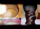 Всего 2 Ингредиента и Волосы Растут Как Сорняки Увеличение Роста Без Химии