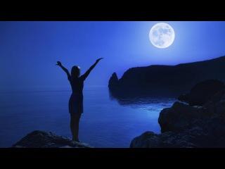 Обряд привлечения удачи на Полнолуние и на Убывающую Луну.