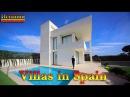 Новая недвижимость в Испании, современные виллы с бассейном в стиле Хай-Тек